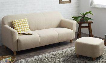 Furny Nova Three Seater Sofa with Ottoman (Cream)